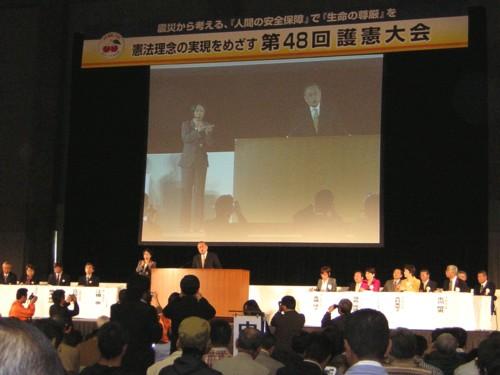 2011.11.4b.jpg
