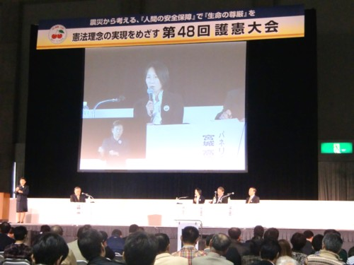 2011.11.4c.jpg