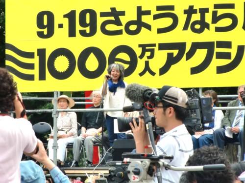 2011.9.19b.jpg