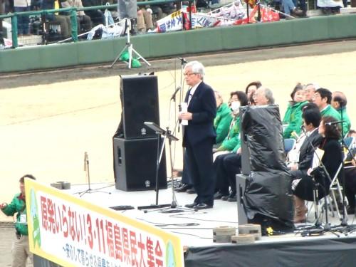 2012.3.11d.jpg