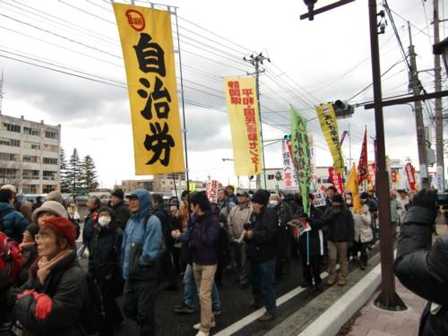 2012.3.11f.jpg