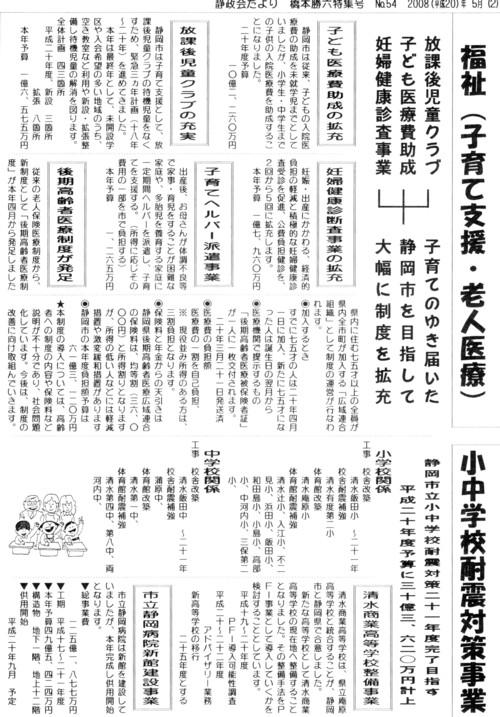 nyu-su54-2.jpg