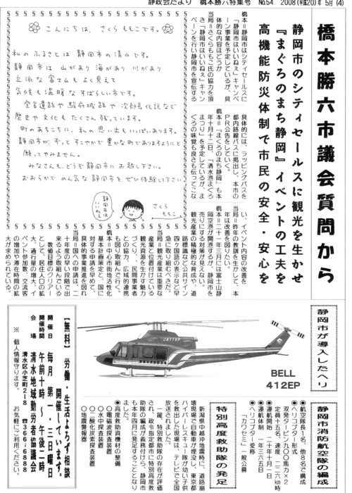 nyu-su54-4.jpg